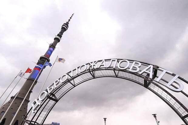 Останкинская башня введет систему QR-кодов для посетителей с 28 октября