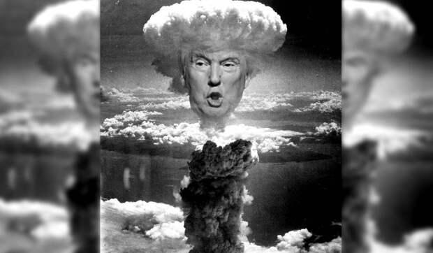 Экспертов озадачило заявление Трампа о невероятном ядерном оружии США