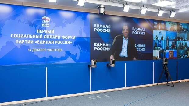 Путин поддержал инициативы «Единой России» в социальной сфере