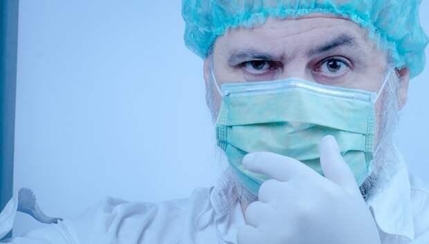 В Подмосковье активно привлекают медиков для лечения больных с коронавирусом
