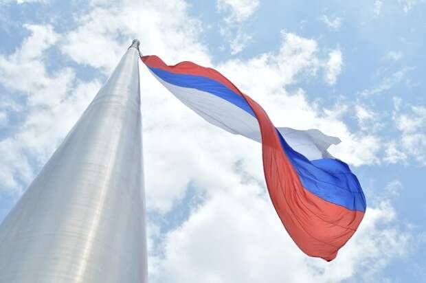 На Кубани отметили День России