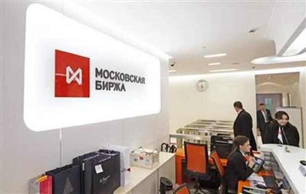 Московская биржа увеличит число иностранных ценных бумаг до 1400 в 2022 году