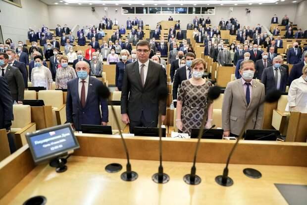 Прогульщики: как депутаты работают в Госдуме