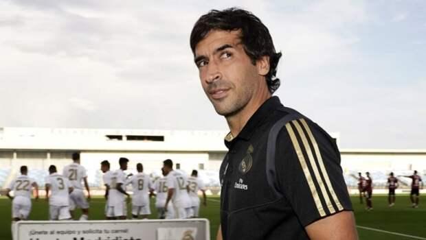 Рауль оценил свои перспективы в «Реале»