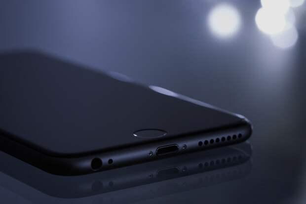 Новый IPhone 12 выпустят на рынок позже