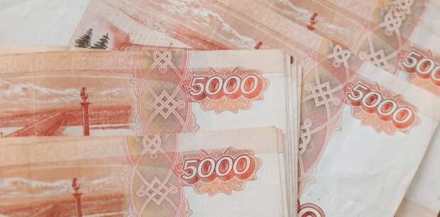 Предприниматель обманул администрацию Алушты на 1,4 млн руб