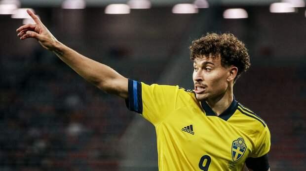 Ларссон — о вызове в сборную на Евро: «Сбылась мечта детства»
