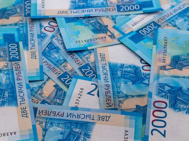 Названа политическая причина возможной деноминации рубля