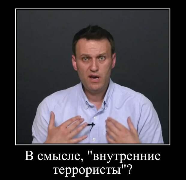 """Байден назвал протестующих """"внутренними террористами"""""""