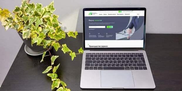 Сервис «Биржа патентов» на платформе Московского инновационного кластера обновился