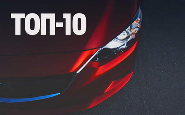 Самые популярные японские автомобили на российском рынке