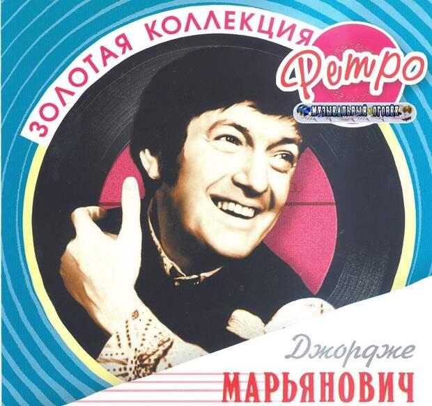 Жизнь звезды советской эстрады унёс коронавирус