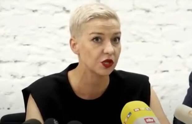 Погранкомитет Белоруссии сообщил об отъезде пропавших членов Координационного совета за границу