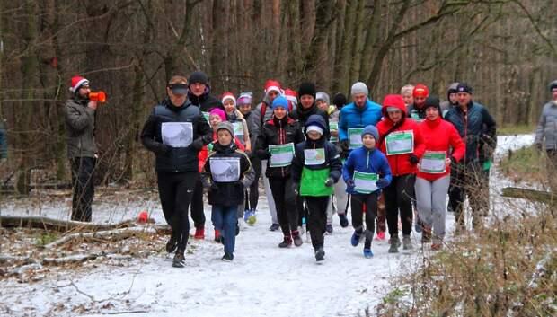 В Подольске более 30 человек пробежали 2020 метров в «Забеге обещаний»