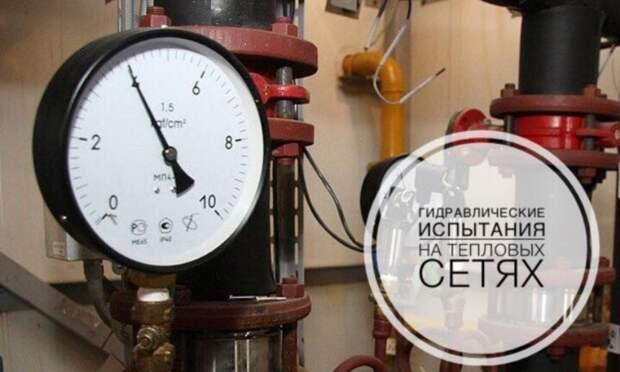 ВАрхангельске утвердили график гидравлических испытаний насетях отлокальных котельных