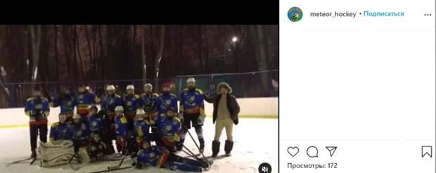 «Метеор» заработал техническое поражение в матче с «Вымпелом»