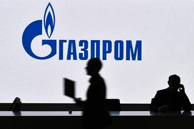 «Газпром» заберет у целой российской области газопроводы за долги