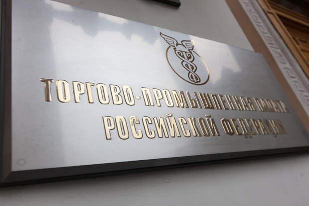 Для нуждающихся россиян могут ввести целевые выплаты на покупку продуктов