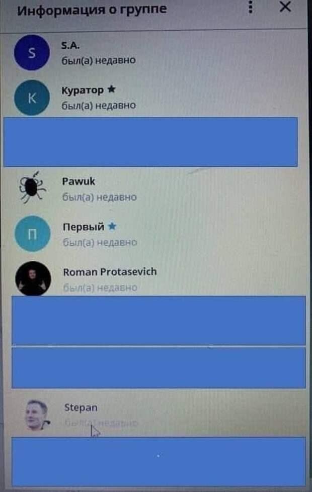Кто такая Софья Сапега, девушка Протасевича и за что её задержали в Белоруссии, а также скрин из её телефона