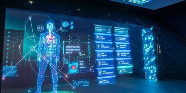 Собянин рассказал о выявлении COVID-19 с помощью искусственного интеллекта/ Фото mos.ru