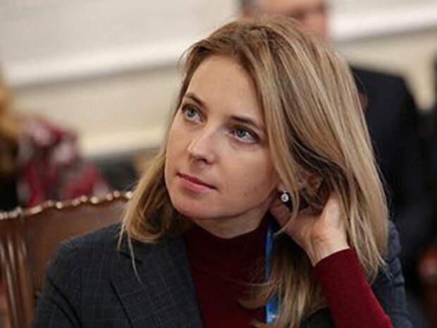 Наталья Поклонская. Фото с сайта Госдумы