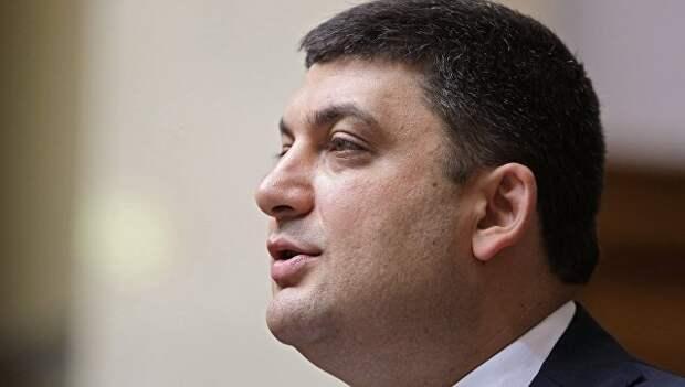 Гройсман подсчитал убытки от блокады Донбасса