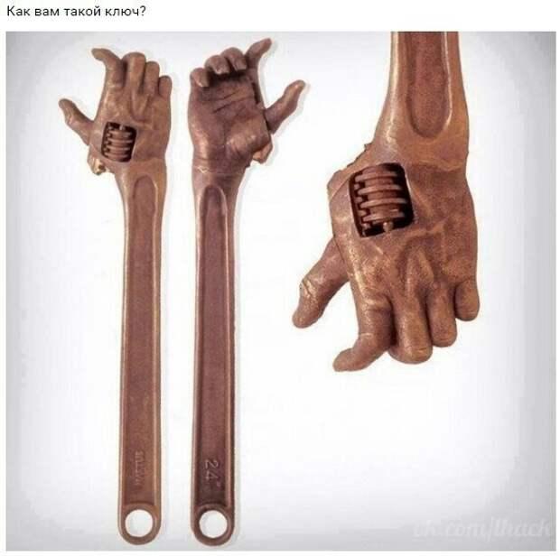 Дизайнерский разводной ключ