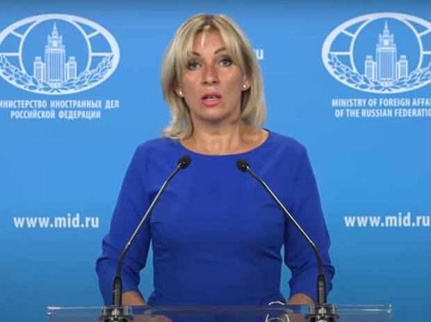 Захарова извинилась за возмутивший сербских чиновников пост