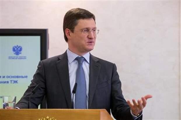 РФ будет сотрудничать в водородной энергетике с Францией, Австралией, Южной Кореей - Новак