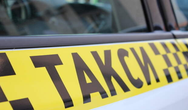 Вслед за проездом в транспорте в Омске резко подорожало такси