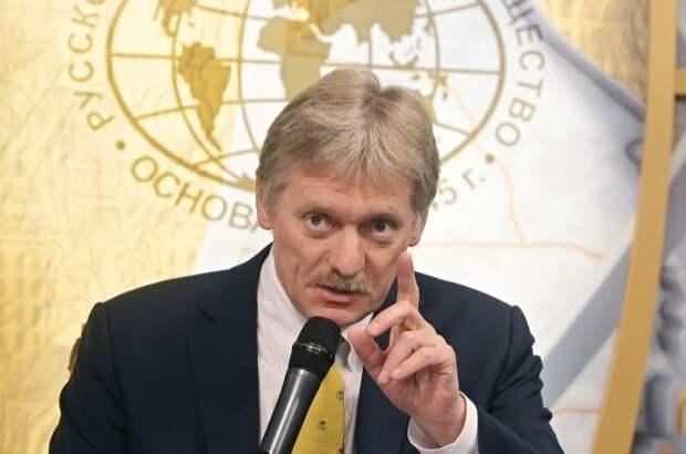 Песков отреагировал на помещение прибывших из Москвы в карантин в ряде регионов