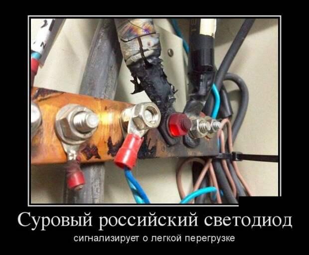 Веселые пятничные демотиваторы (11 фото)