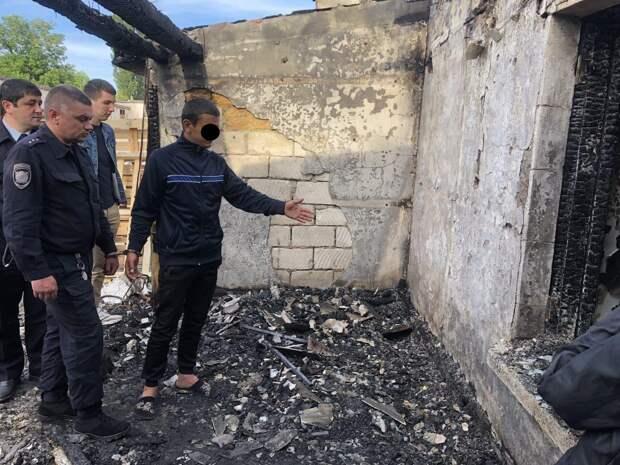 В Крыму молодой парень убил товарища и сжёг его тело