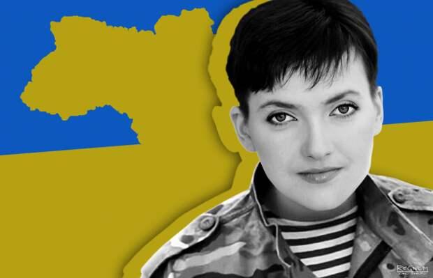 Истерика вКиеве: Савченко агент Путина | Продолжение проекта «Русская Весна»