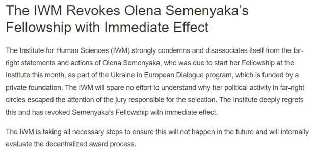 По протекции США и Канады. Как зигующая националистка Семеняка получила стипендию в Австрии. Анатомия скандала