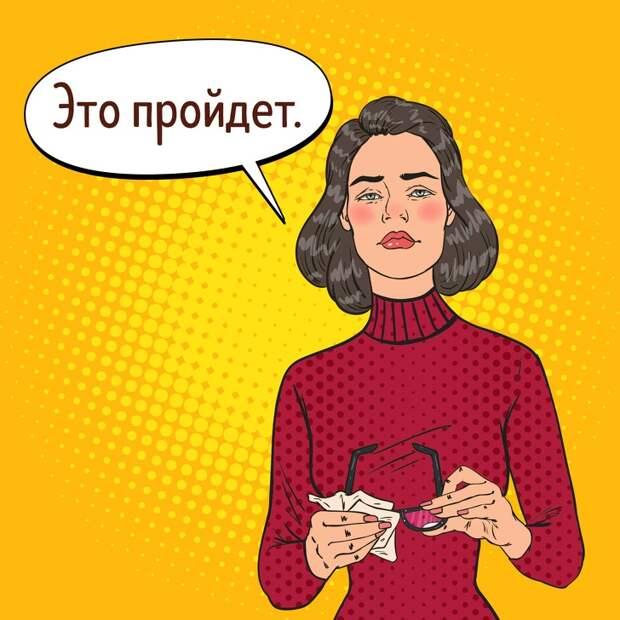 8 фраз, после которых собеседник точно не захочет с вами общаться