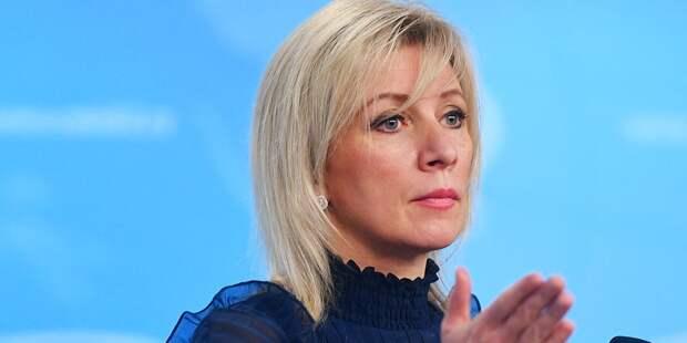 МИД РФ разочарован председательством Германии в СЕ