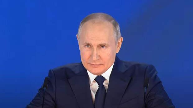 Путин завершил послание парламенту призывом идти вперед
