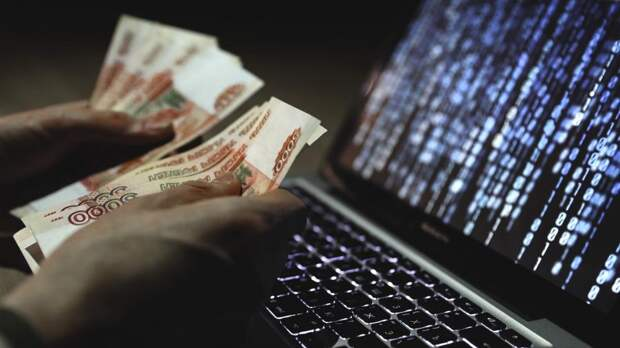Сбили со счета: кражи денег из банков в пандемию выросли на треть