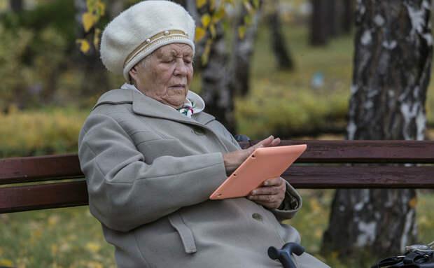 Фото:Николай Гингазов / Global Look Press