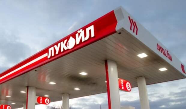 ФАС вновь потребовала от «ЛУКОЙЛ-Уралнефтепродукт» снизить цены набензин