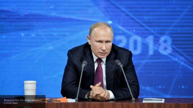 Путин прокомментировал проблему очистки питьевой воды