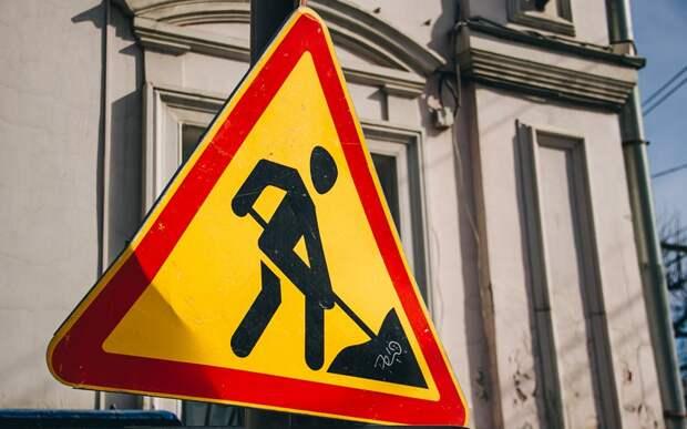 В Рязани в субботу перекроют улицу Грибоедова и изменят маршруты общественного транспорта