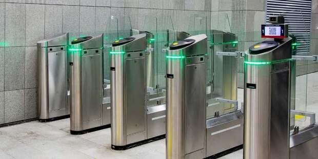 Организаторы международного конкурса выбрали дизайн для новой станции «Терехово» в составе БКЛ