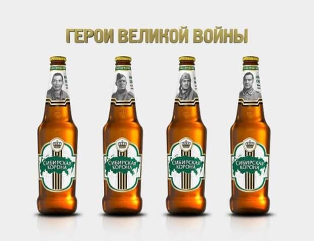Прокуратура заинтересовалась пивом с портретами героев войны