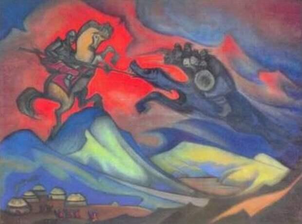 Н.К. Рерих Бум Эрдени (монгольский эпос)