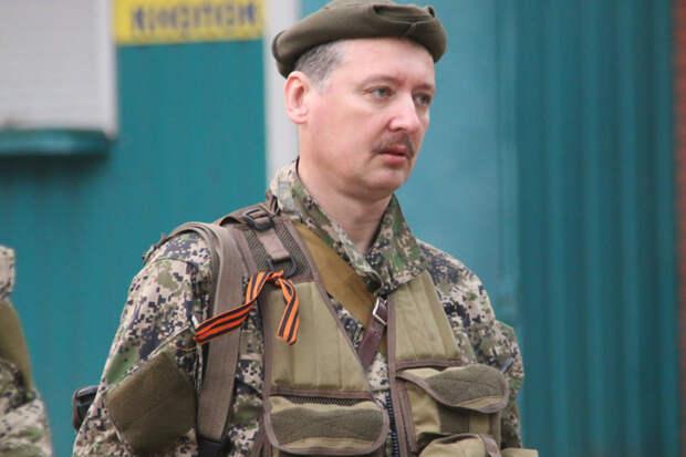 Стрелков предрек войну до победного конца на Донбассе