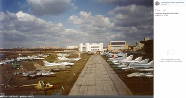 Фото дня: авиационная выставка на Ходынском поле