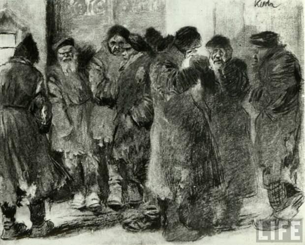 Царская Россия и Революция в картинках журнала Life