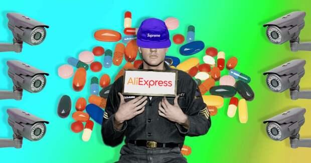 9 товаров с AliExpress, за которые можно сесть в тюрьму